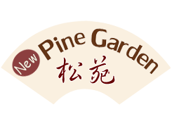 New Pine Garden Chinese Restaurant, Exeter, NH